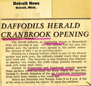 Detroit News, 1955